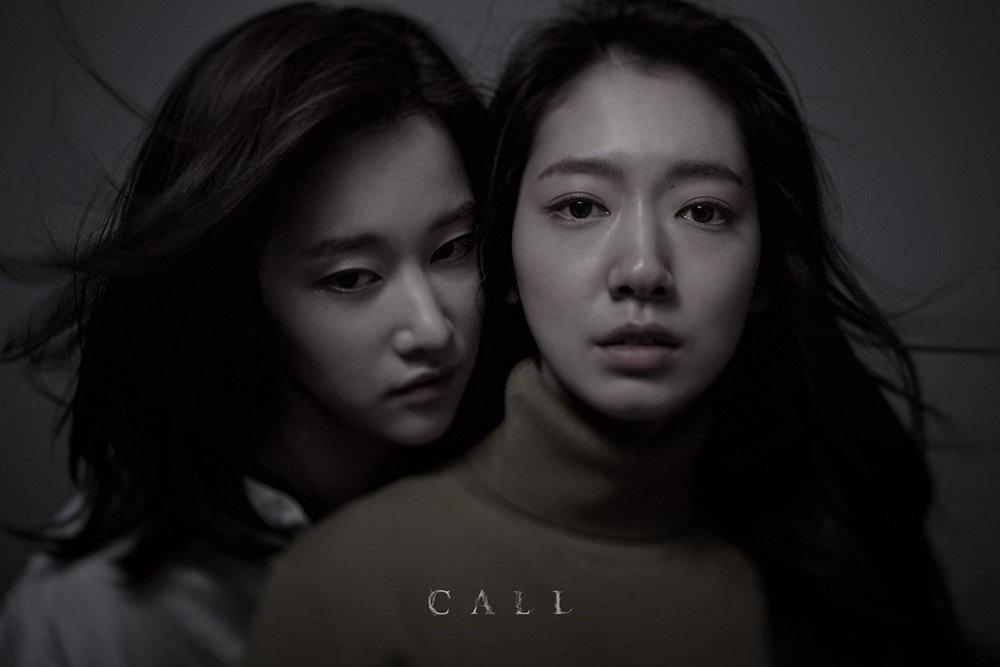 'The call' – Phim kinh dị độc nhất của điện ảnh Hàn