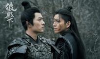Những phim Hoa ngữ khiến khán giả 'chờ cả thanh xuân' vẫn lặn mất tăm