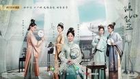 'Cẩm tâm tựa ngọc' và 'Minh Lan truyện': Đâu mới là đỉnh cao của phim 'trạch đấu'?