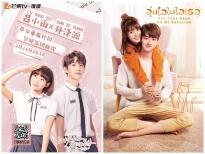5 phim ngôn tình thanh xuân cho fan Hoa Ngữ giải nhiệt mùa hè