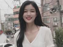 kim yoo jung cuu rating cho cua hang tien loi saet byul