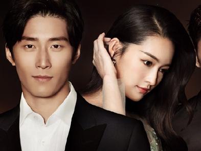 'Ngâm' 4 năm mới phát sóng, 'Hải Thượng Phồn Hoa' chiêu đãi fan bằng poster siêu kỳ cục