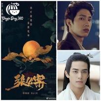 Tống Uy Long và Tỉnh Bách Nhiên hợp tác trong dự án phim đam mỹ 'Trương Công Án'