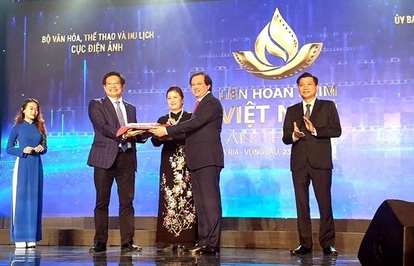 Liên hoan phim Việt Nam lần thứ XXII dự kiến tổ chức online