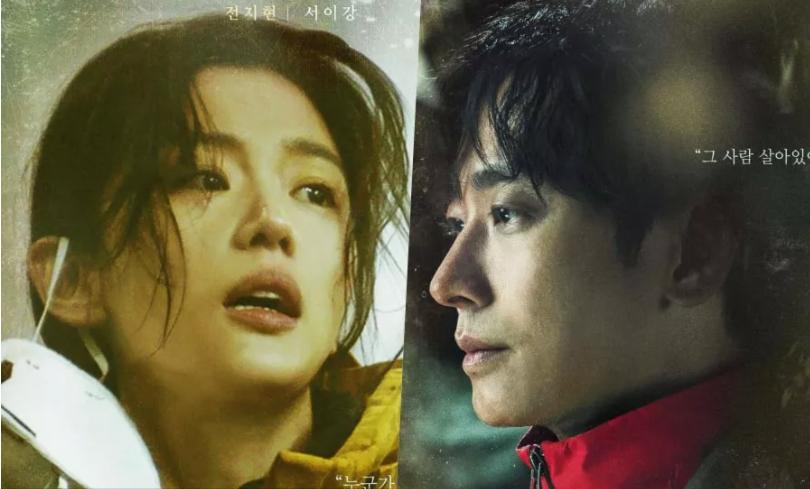 'Jirisan' của Jun Ji Hyun và Joo Ji Hoon mở màn cao thứ 2 lịch sử đài tVN