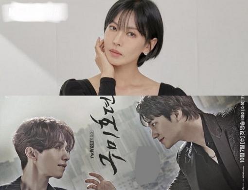 'Ác nữ' Kim So Yeon đóng chính 'Bạn trai tôi là hồ ly 2', Lee Dong Wook tái xuất