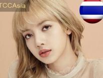 Lisa (BlackPink), Tiêu Chiến thống trị BXH gương mặt đẹp nhất Châu Á 2020