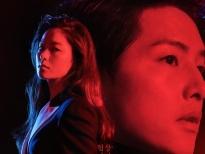 Màn ảnh Hàn tháng 3: Song Joong Ki tái suất có 'đè bẹp' sức hút của 'Penthouse'?