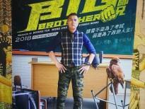 Chân Tử Đan làm phim học đường 'Đại sư huynh'