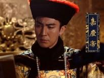 'Thiên mệnh' lên sóng: Con trai Địch Long đối đầu thị đế Trần Triển Bằng