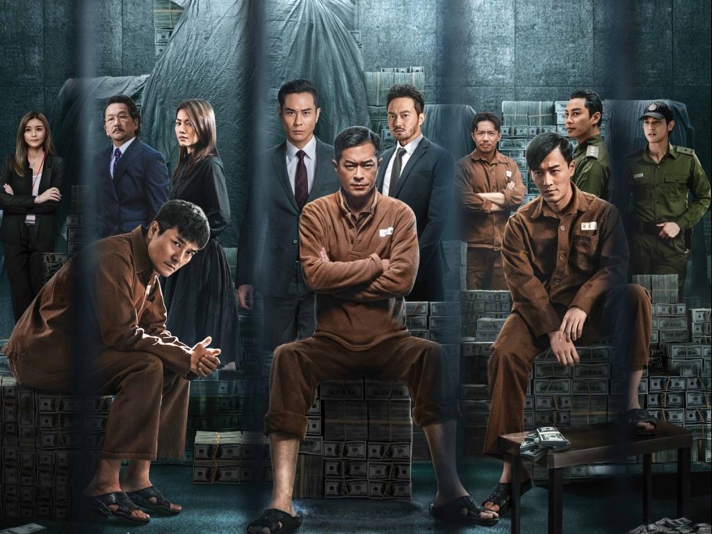 Cổ Thiên Lạc, Lâm Phong, Trương Trí Lâm, Trịnh Gia Dĩnh, Lâm Gia Đống đổ bộ màn ảnh Việt trong 'Đội chống tham nhũng'