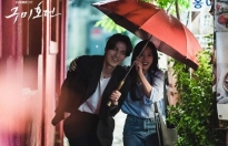 'Bạn trai tôi là hồ ly': 'Rụng tim' trước bộ ảnh hẹn hò của 'Cửu vĩ hồ' Yi Yeon và nàng người yêu tiền kiếp