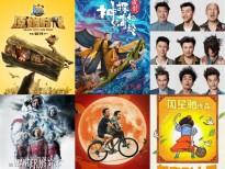 Phim Tết Hoa ngữ 2019: Châu Tinh Trì, Thành Long hết thời, đàn em Ngô Kinh qua mặt