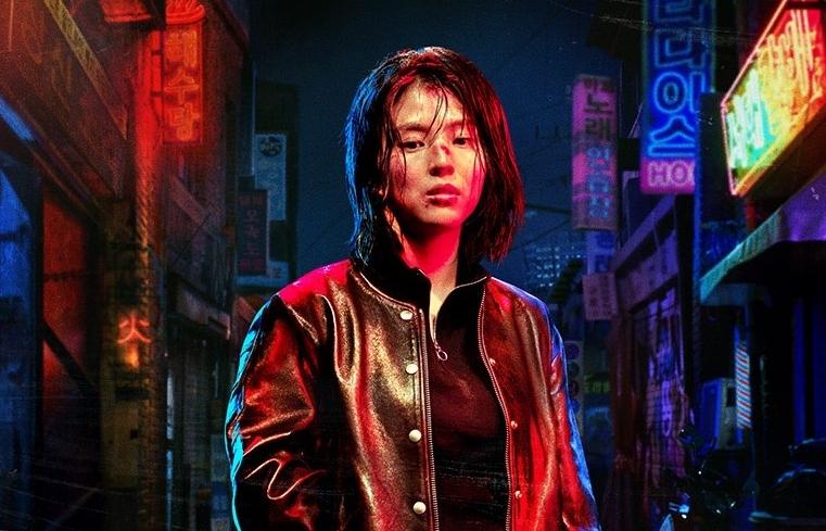 'My name' lên sóng Netflix vào 15/10, Han So Hee cực ngầu trong Teaser poster