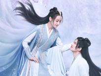 'Ngự Giao Ký' tung trailer, poster mới: Nhậm Gia Luân và Địch Lệ Nhiệt Ba diện kiến khán giả đầu năm 2022