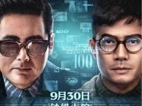 bo phim vo song gianh 7 giai kim tuong hong kong lan thu 38