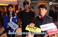 Trương Nghệ Mưu mang bộ phim 'Ảnh' đến với LHP Venice