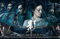 Bộ phim 'Ảnh' dẫn đầu danh sách 12 giải đề cử LHP Kim Mã Đài Loan lần thứ 55