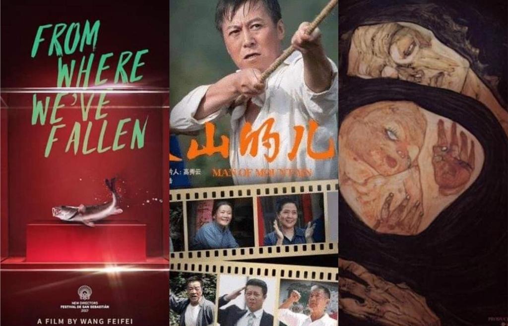 Quỹ điện ảnh Trung Quốc: Tìm lực lượng mới cho điện ảnh Hoa ngữ