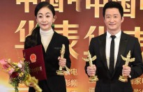 Ngô Kinh và Trần Cẩn đoạt giải thưởng Hoa Biểu lần thứ 17
