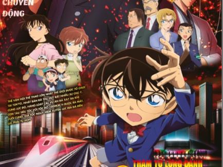 'Thám tử lừng danh Conan' trở lại màn ảnh rộng cùng gia tộc bí ẩn Akai sau 1 năm vắng bóng