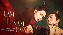 Lý Thấm xinh đẹp sánh vai bên Tần Hạo đầy nghĩa khí trong 'Cẩm tú nam ca'