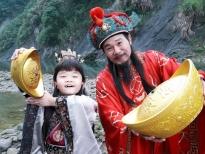 'Nhân gian huyền ảo tân truyện': Cách cầu thần tài của người dân Đài Loan lên phim
