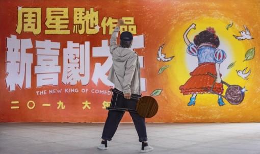 Không nhặt được mồm với 'Tân Vua Hài Kịch' của Châu Tinh Trì