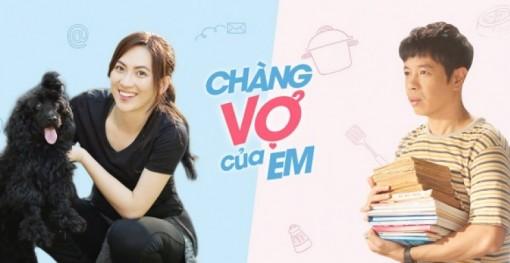 Lựa chọn khó khăn trong tình cảm của Phương Anh Đào trong 'Chàng Vợ Của Em'